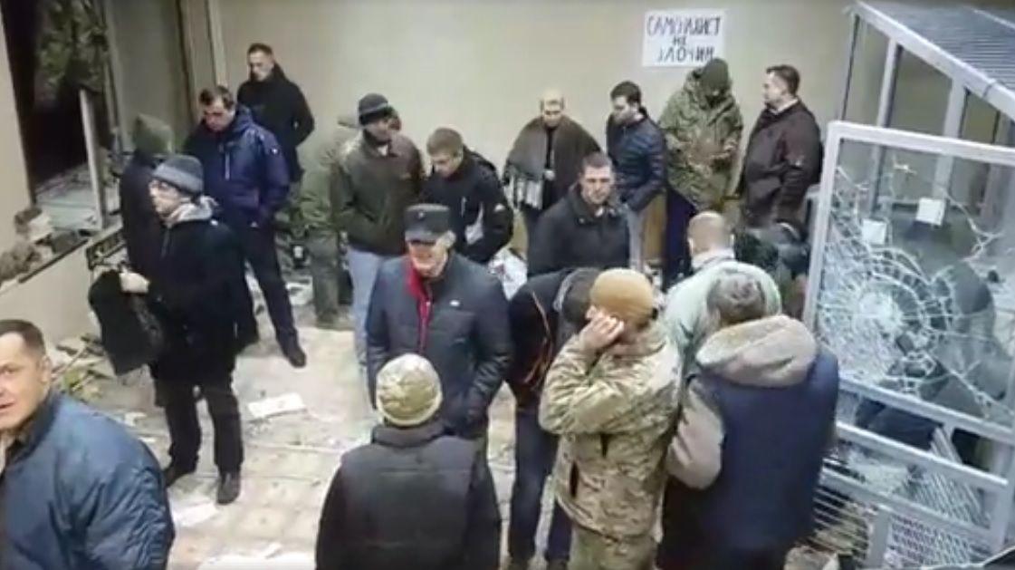 Кохановский сейчас в суде / Скриншот