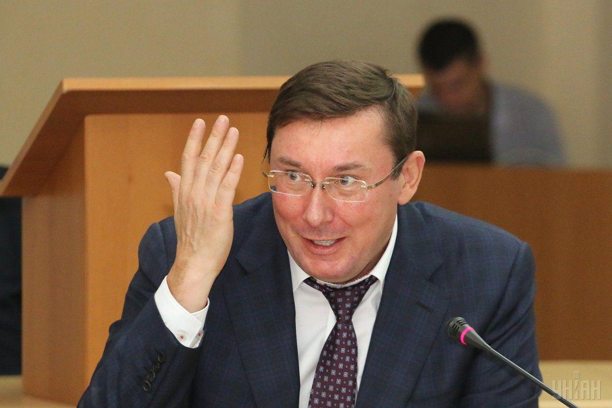 Луценко має певні плани на найближчий час після відставки / фото УНІАН