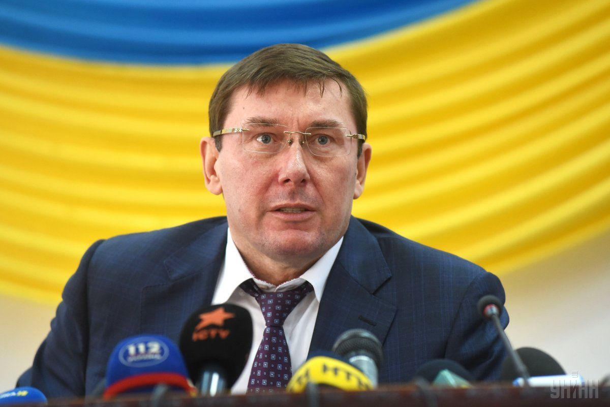 Prosecutor General Yuriy Lutsenko / Photo from UNIAN