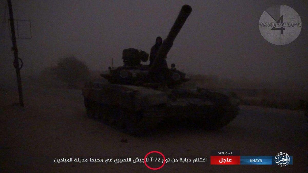 Боевики ошибочно приняли захваченную машину за Т-72 / Скриншот