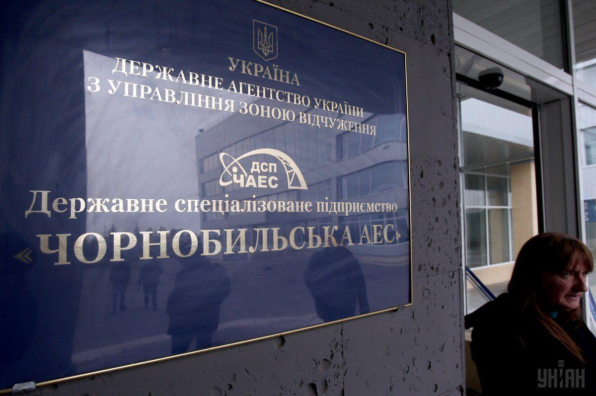 Ігор Грамоткін має намір звільненням привернути увагу до проблем/ УНІАН