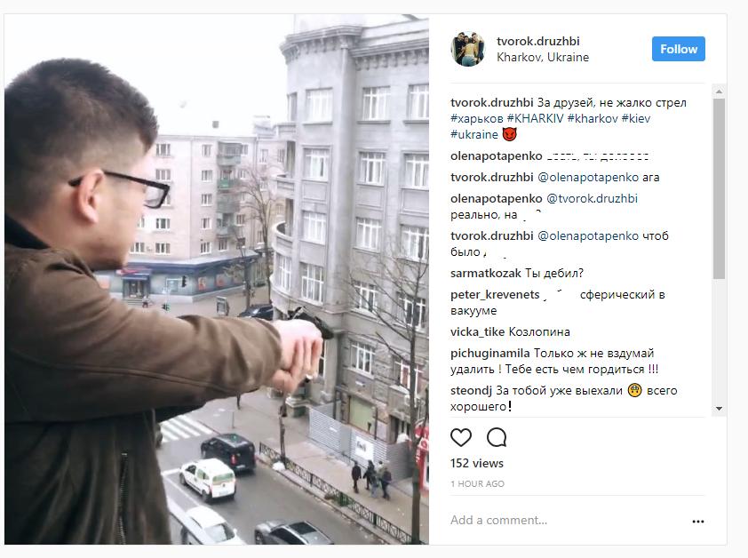В полиции пообещали прокомментировать инцидент / instagram.com/tvorok.druzhbi/