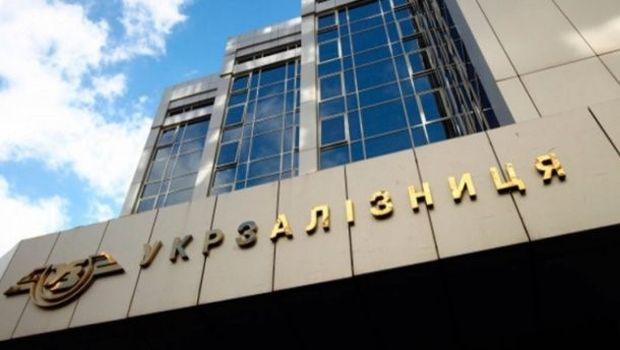 СБУ проводит обыски в «Укрзализныце» / фото УНИАН