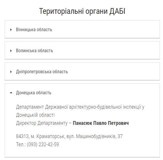 facebook.com/abilinskiy