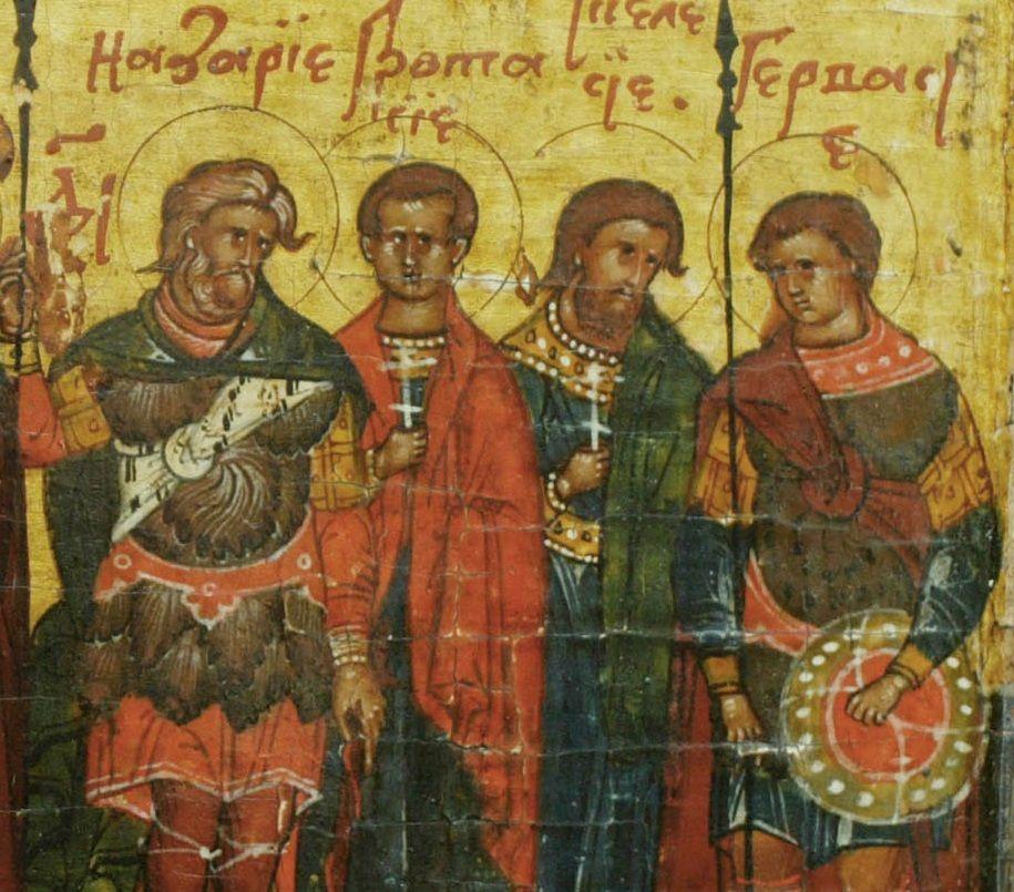 """Результат пошуку зображень за запитом """"Святих мучеників Назарія, Гервасія, Протасія і Келсія"""""""