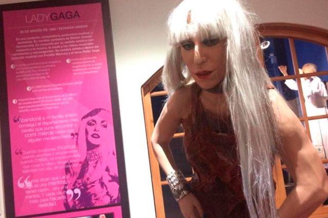Леди Гага / скриншот