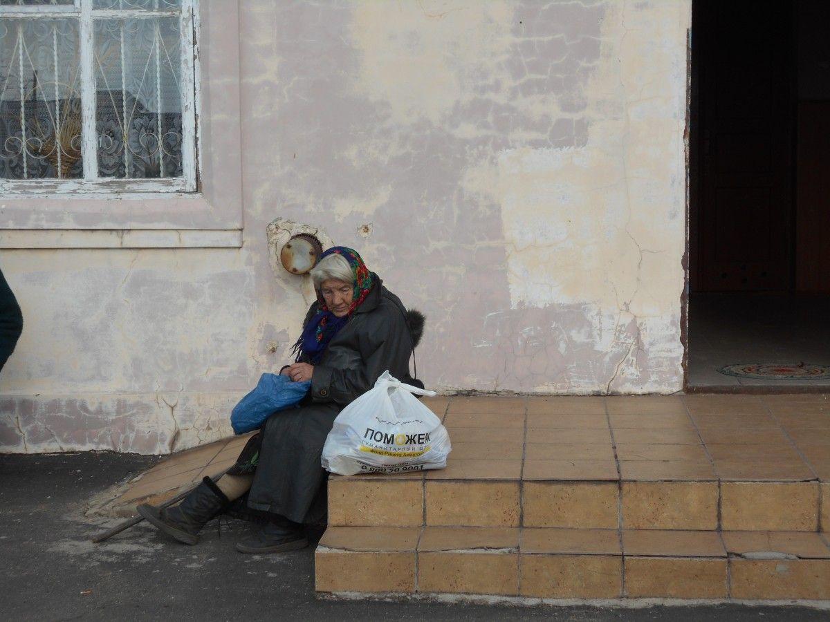 Фото: Штаб Ахметова