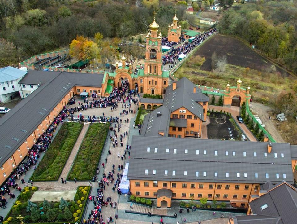 Фото: facebook.com/church.information.center