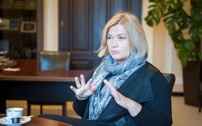 Ирина Геращенко считает, что позиция представителей ОБСЕ является неправильной / фото Цензор.НЕТ