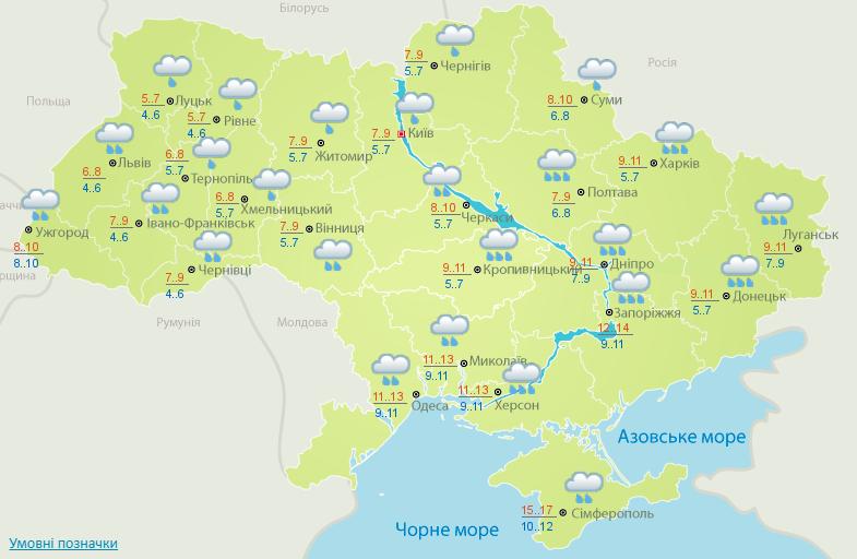 Погода в Україні 28 жовтня / фото meteo.gov.ua