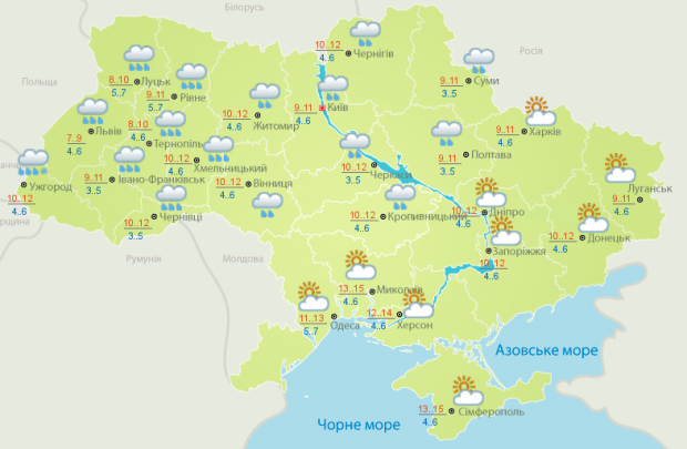 Прогноз погоды в Украине на воскресенье, 29 октября, от Укргидрометцентра