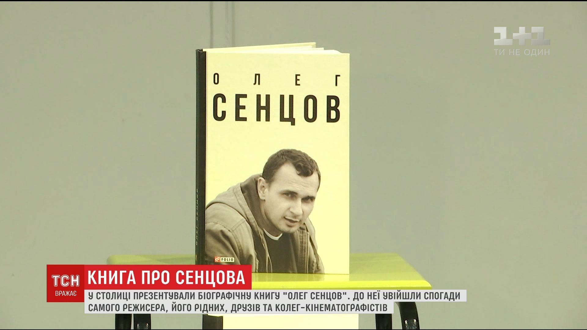 Сенцов використовує час ув'язнення і створив уже п'ять сценаріїв / Кадр із відео ТСН