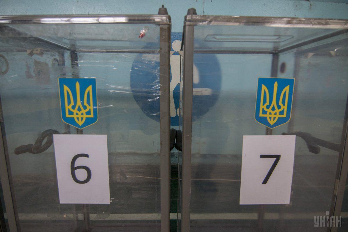 Военное положение поставило под угрозу выборы в ОТГ / фото УНИАН