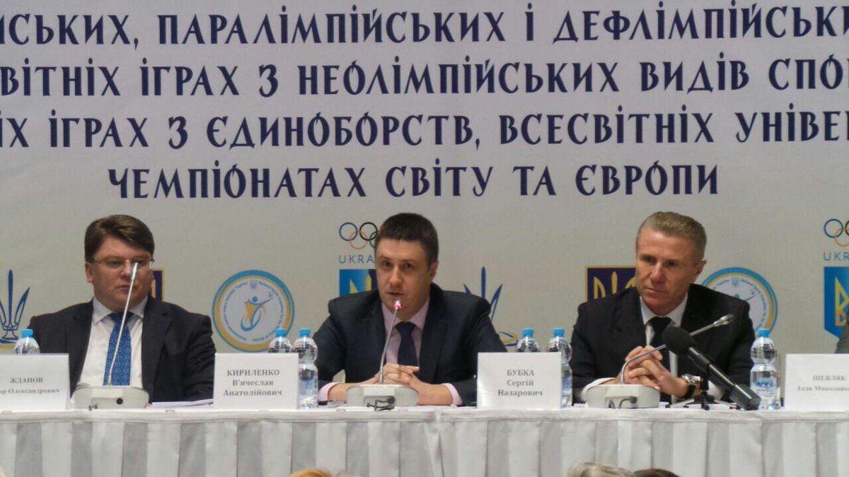 40 українських спортсменів можуть взяти участь в Олімпіаді Пхенчхан-2018 / twitter.com/KyrylenkoVyach