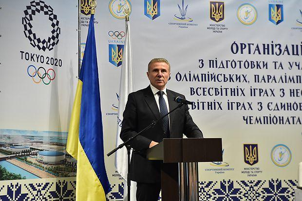 Бубка подчеркнул важность / noc-ukr.org