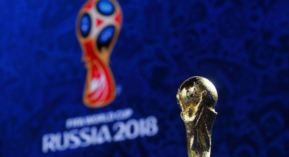 Чемпионат мира по футболу 2018 год таблица