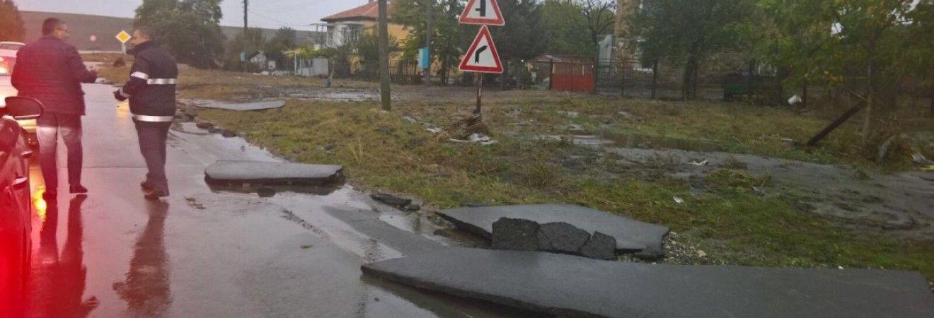В Болгарии три человека погибли из-за сильных дождей