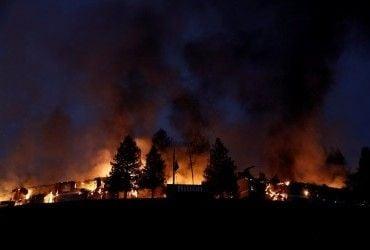 В Китае пожар охватил 100 га леса