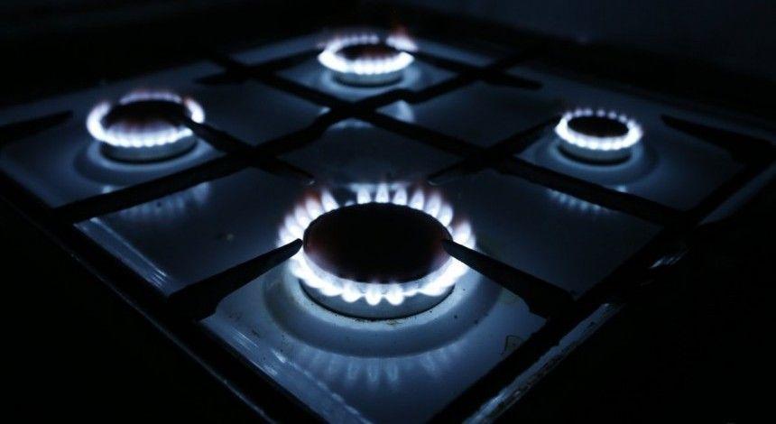 Кабмин должен определить новую цену газа для населения на этой неделе – «Нафтогаз» (видео)