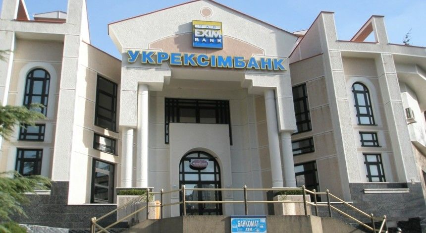 В Укрэксимбанке заверили, что задержание главы не повлияет на работу банка