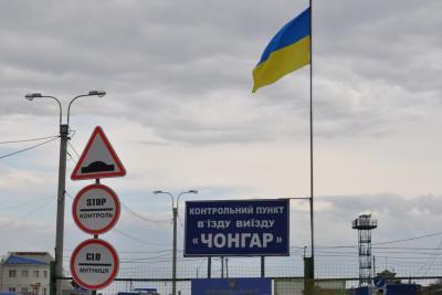 Новый порядок пересечения админграницы начнет действовать с 9 февраля / фото ГПСУ