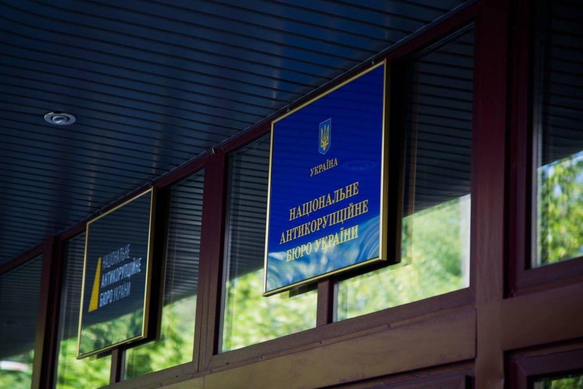 Представителям частных компаний инкриминируют пособничество / фото НАБУ