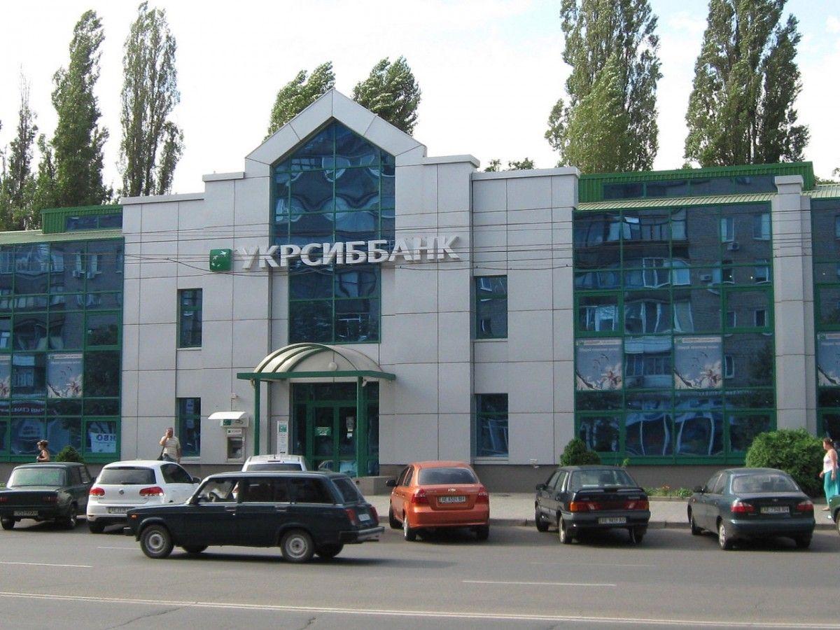 Южно-Украинская АЭС отключила наремонт энергоблок