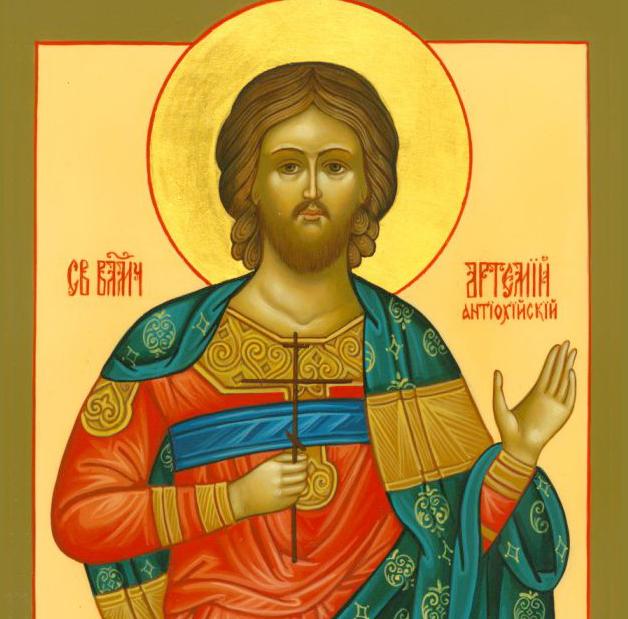 """Результат пошуку зображень за запитом """"Святого великомученика Артемія"""""""