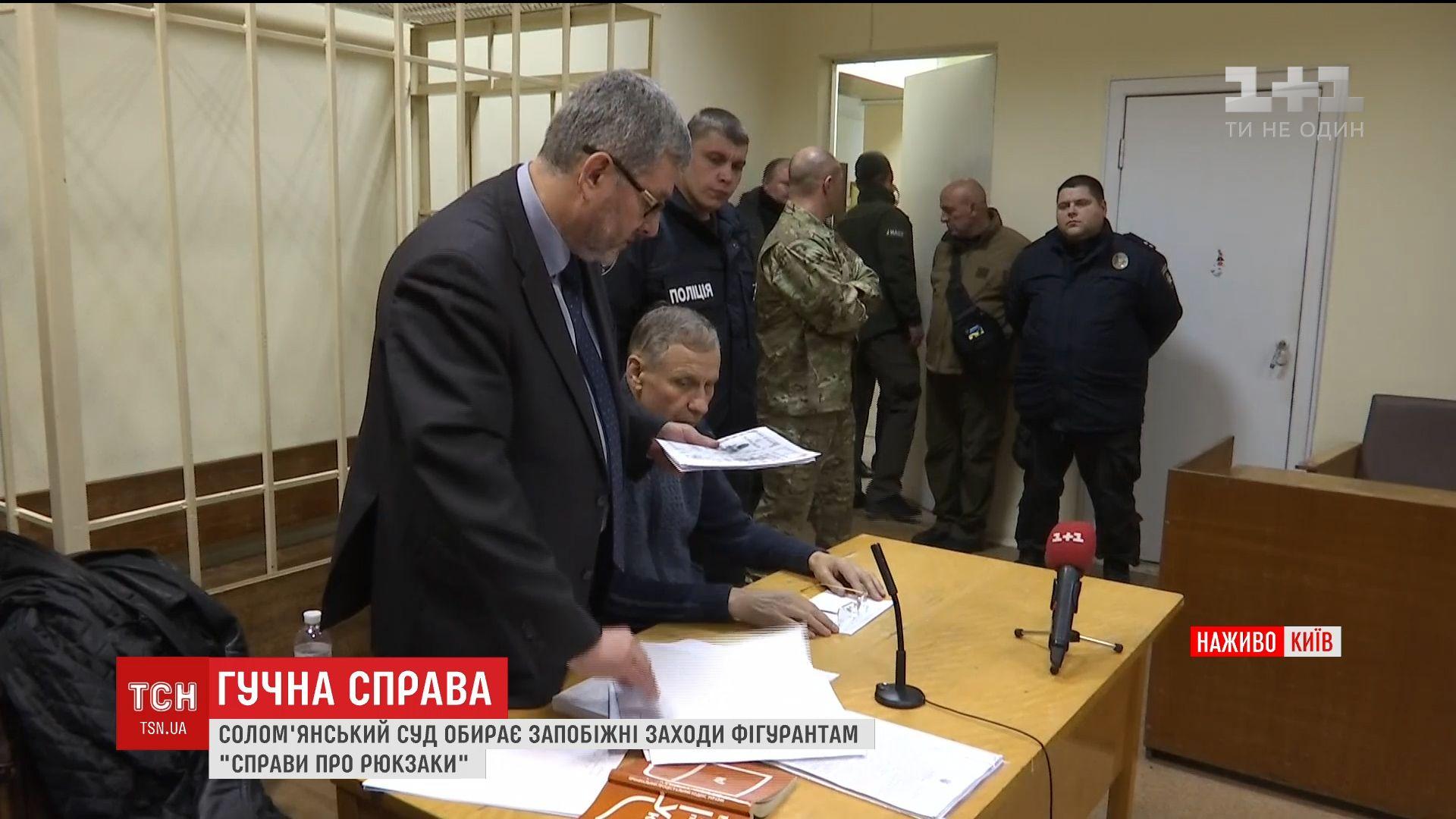 Суд отпустил на поруки Сергея Чеботаря / Кадр из видео ТСН