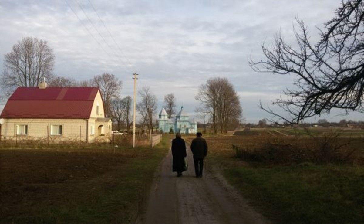 Фото: radar.in.ua
