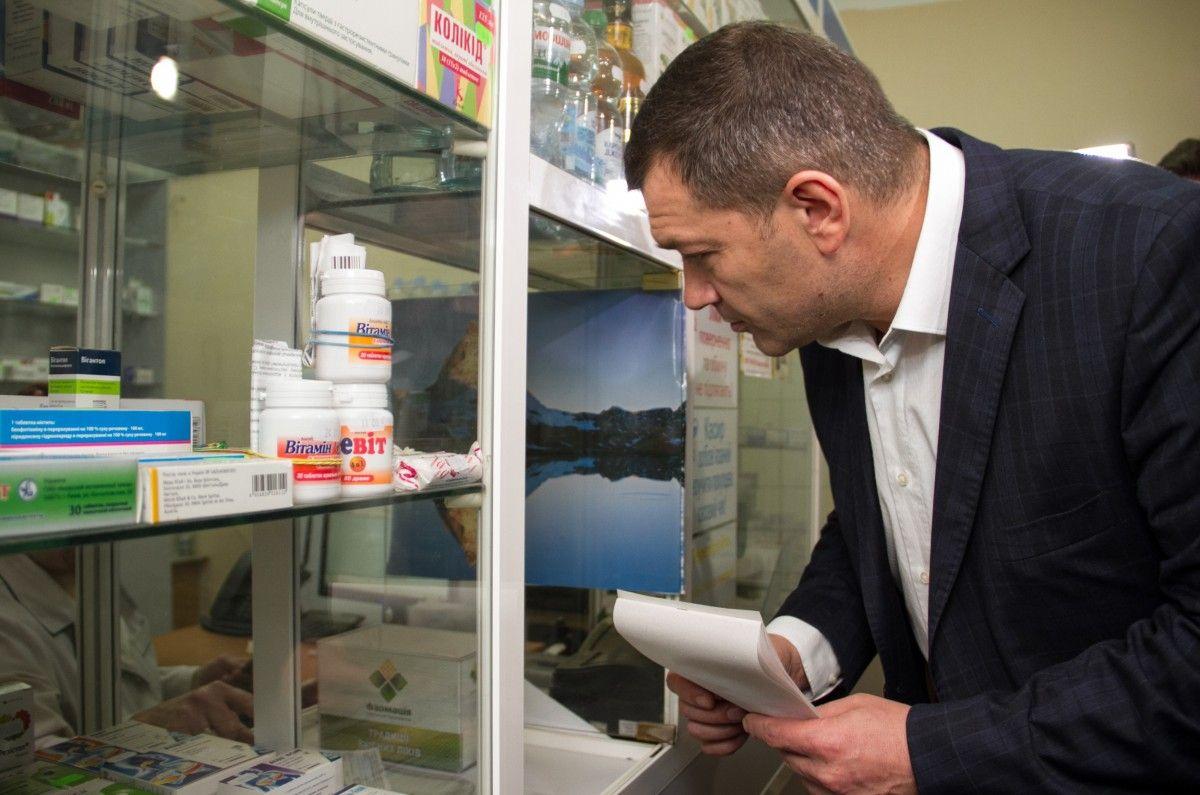 У більшості випадків вакцинація убезпечує від хвороби  / фото kievcity.gov.ua