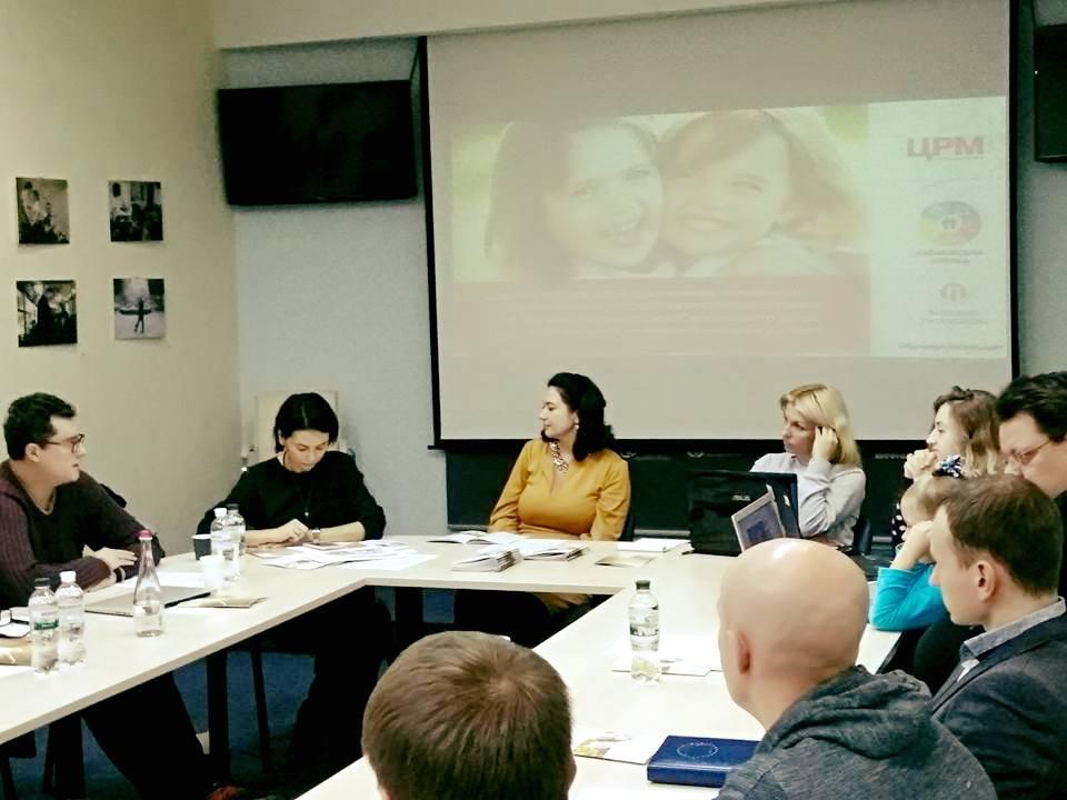 фото facebook.com/citycenterkiev