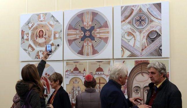 Фото: day.kyiv.ua