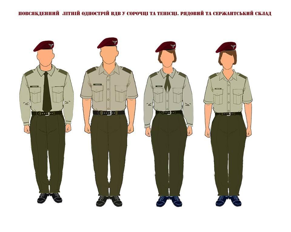 Десантники носитимуть темно-бордові берети / facebook.com/www.vdv.mil.gov.ua
