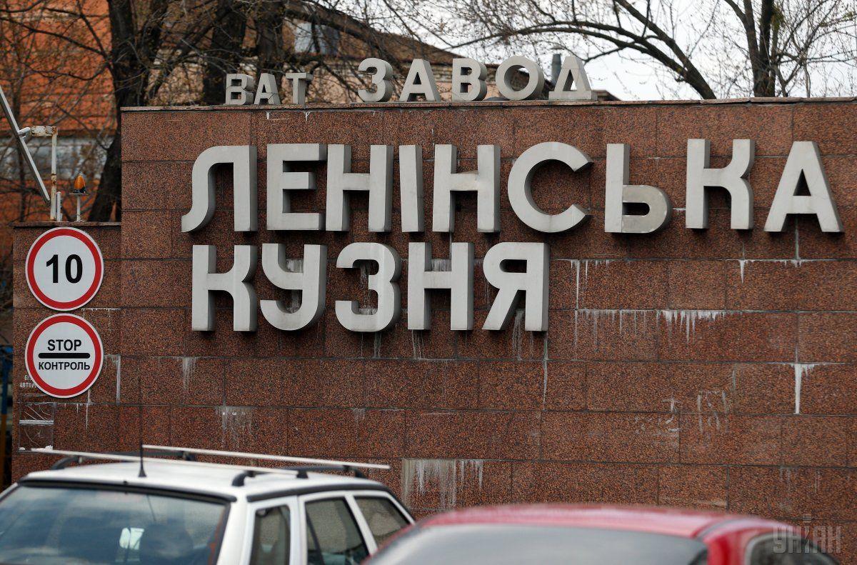 """""""Кузня на Рыбальском"""" официально перешла Тигипко / фото УНИАН"""