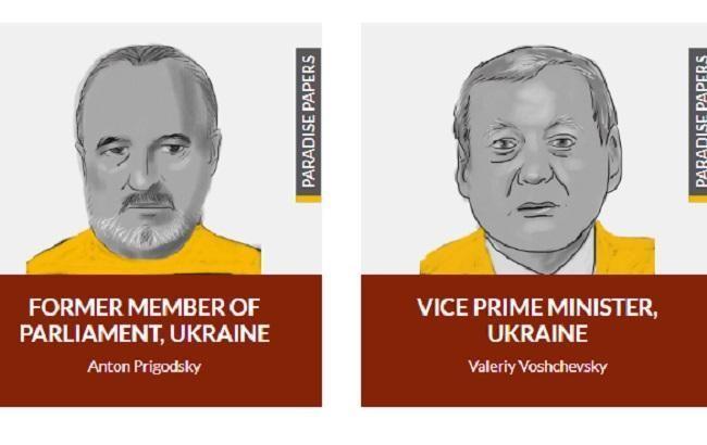 Пригодський і Вощевський є фігурантами Paradise Papers / фото icij.org
