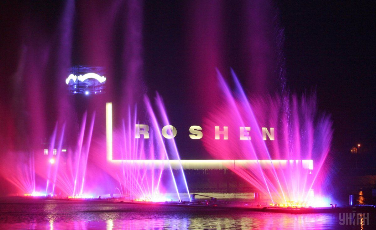 Луценко назвала «безпідставними домислами» заяви про створення офшорів при продажі Roshen