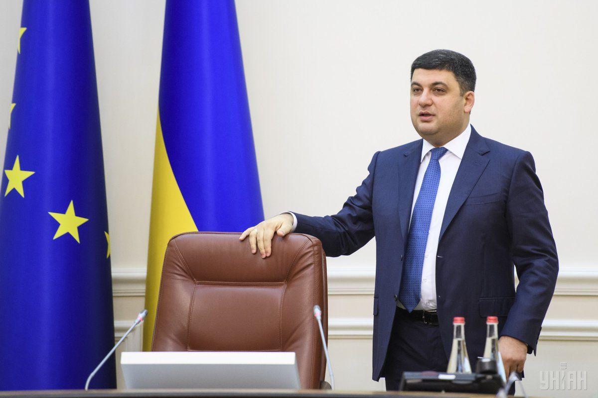Гройсман: Україна повинна направляти гроші в зростання економіки / фото УНІАН