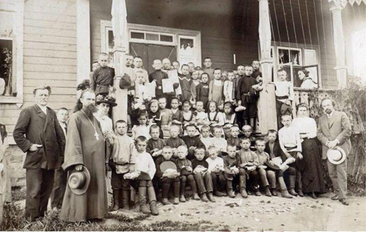 Церковно-приходская сельская школа. 1913 г.