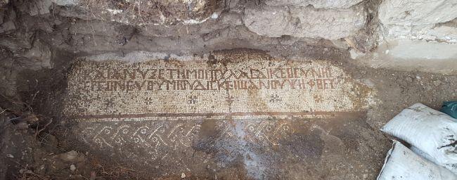 Фото: jewishnews.com.ua / Одна из мозаик, найденных в Галилее