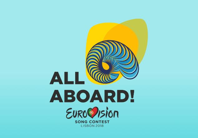 Логотип Евровидения-2018 / фото eurovision.tv