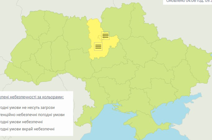 Попередження про туман у Київській області / Укргідрометцентр
