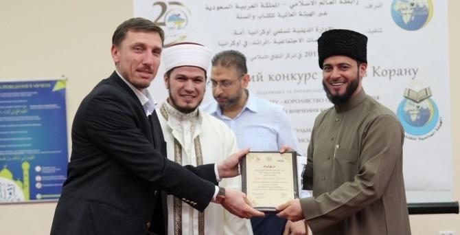 Фото: islam.in.ua