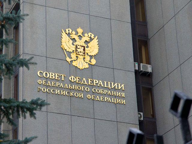 В России намерены внести изменения в Конституцию / фото minvr.ru