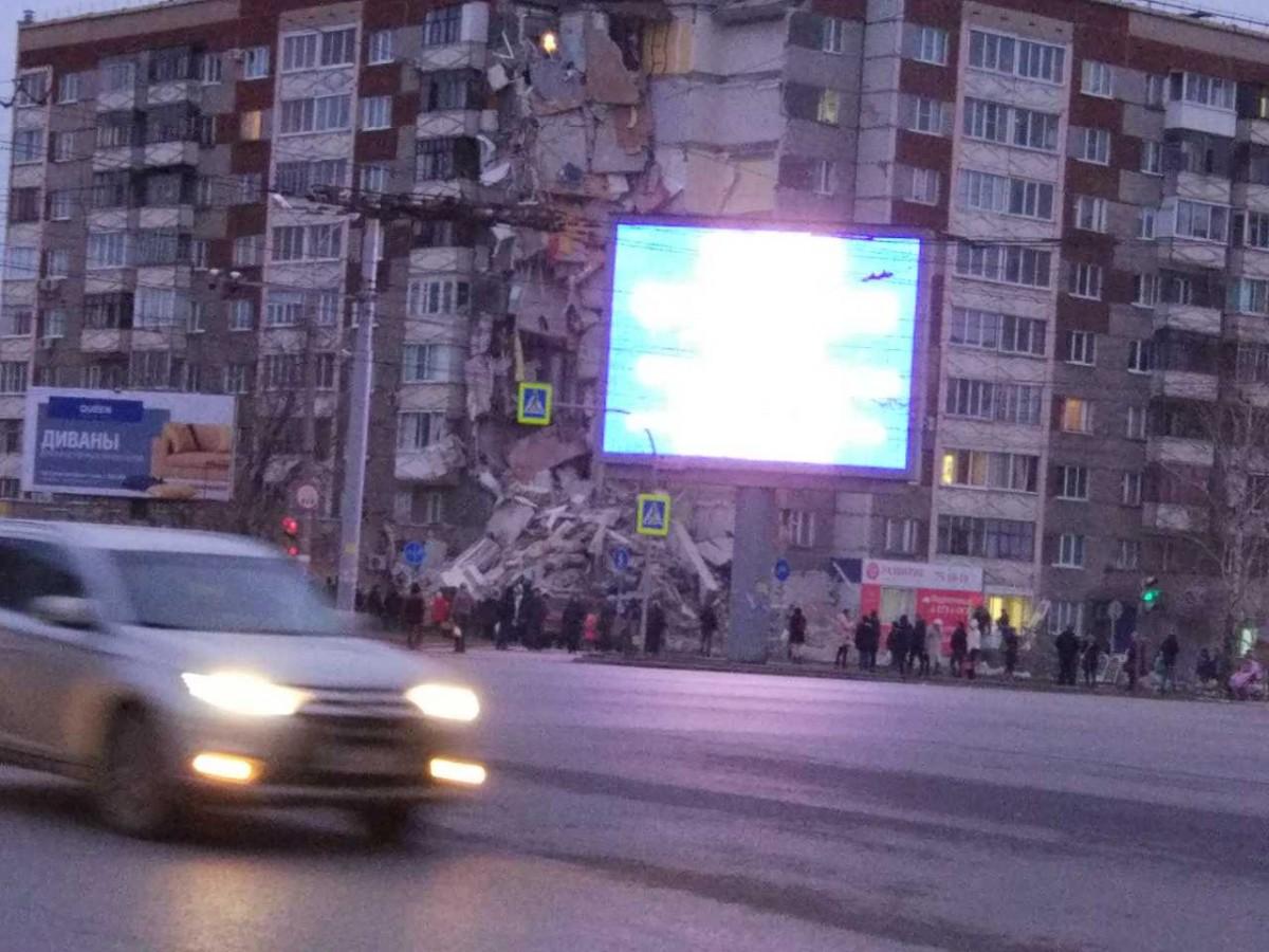 Внаслідок обвалу дев'ятиповерхівки в Іжевську є загиблі: фото і відео