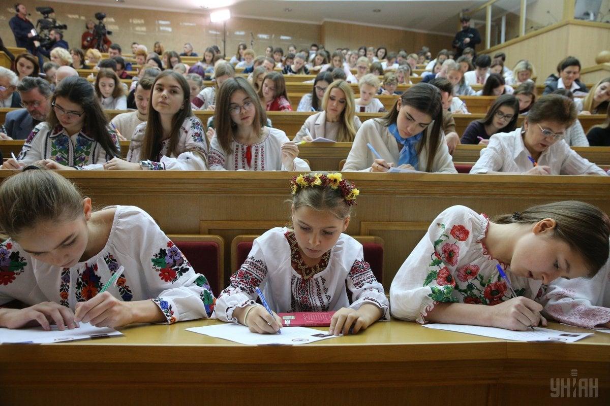 В Украине сегодня пишут ежегодный радиодиктант / УНИАН