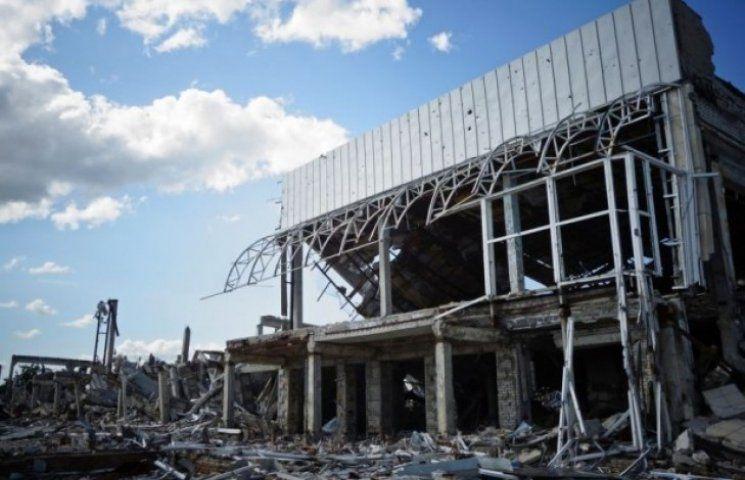 Российские ракеты уничтожили Луганский аэропорт, отметил Лищина / Скриншот
