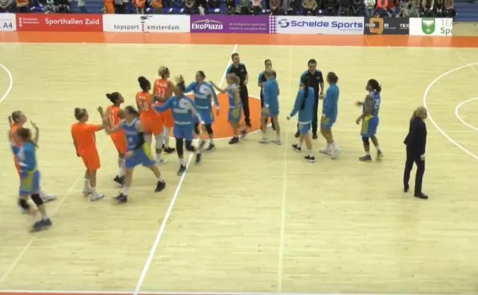 Украинские баскетболистки обыграли команду Нидерландов на старте отбора Евробаскета-2019 / fbu.ua