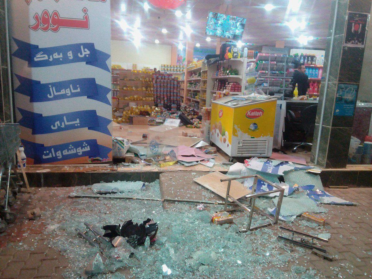 Наслідки землетрусу в Іраку / REUTERS