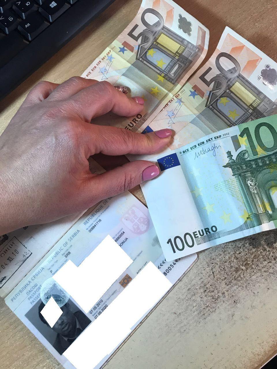 Серб хотел дать пограничникам 200 евро / фото dpsu.gov.ua